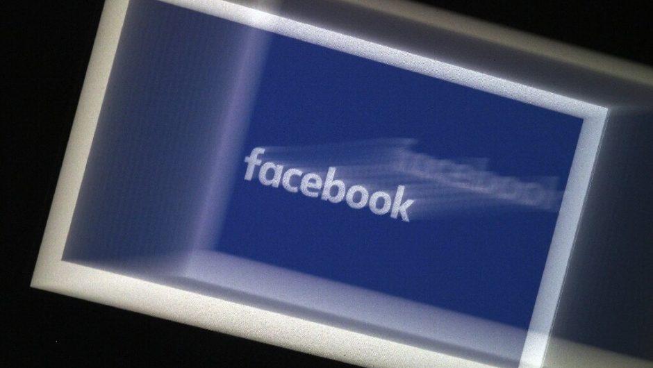 Facebook knallt Äpfel App Geschäft -Richtlinien und startet Facebook Spielen unter iOS ohne Spiele
