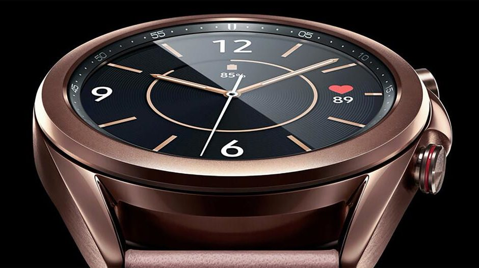 Ziel ist angeblich bereits der Verkauf der Galaxy Uhr 3, die auch bei einem Bester Kauf entdeckt wurde